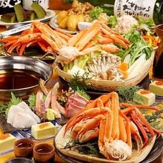 北海道知床漁場 難波道頓堀店のコース写真