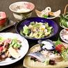 和乃食 ここからのおすすめポイント1