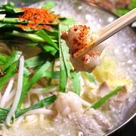 スープにこだわりぬいた名物『もつ鍋』