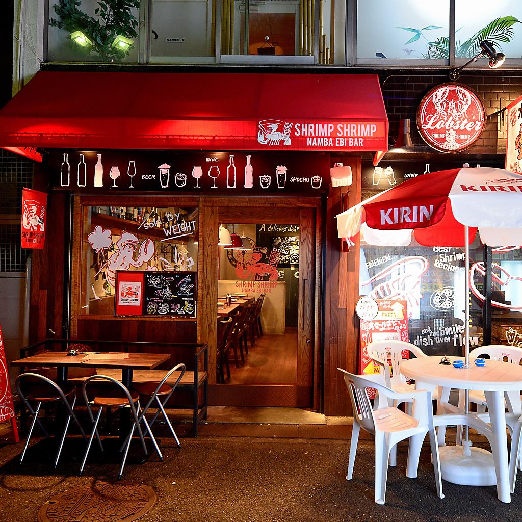 海老バル SHRIMP SHRIMP(シュリンプシュリンプ) 裏なんば店 パート2 店舗イメージ3