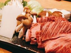 肉料理 ひら井 八坂通り店のコース写真