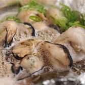 ちんちくりん COCORO店のおすすめ料理3