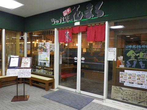 スタッフの元気な声が飛び交う店内。リーズナブルに美味しいお寿司を楽しめる!