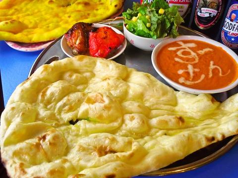 インド料理本場カレー ナマステスーリャ NAMASTE SURYA