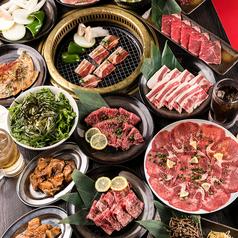 牛若丸 渋谷本店のおすすめ料理1