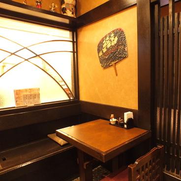 串の坊 天王寺ミオ店の雰囲気1