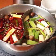中華旬彩料理火鍋 聚 しゅう サンシャインシティアルパ店のおすすめ料理1