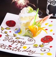 誕生日や記念日に♪フォトジェなネイキッドケーキ登場!