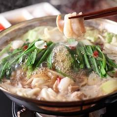 肉炉端 清田屋 三宮店のおすすめ料理1