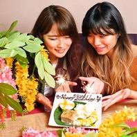 ◆誕生日・女子会は…◆バースデープレートサービス♪