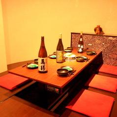 博多もつ鍋 九州家の特集写真