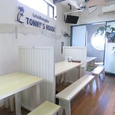 Cafe&Dining Bar TONNY'S HOUSE トニーズハウスの特集写真