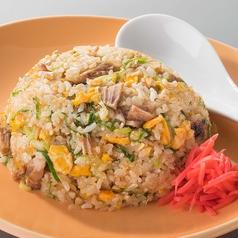 料理メニュー写真■チャーシュー炒飯