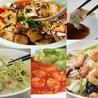 上海菜館 吉川店のおすすめポイント1
