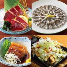 魚鮮水産 鹿児島中央駅 東口店の特集写真