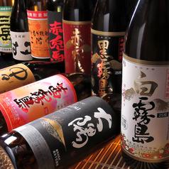 くつろぎ酒場 ふわり 風和里 浜松のおすすめ料理3