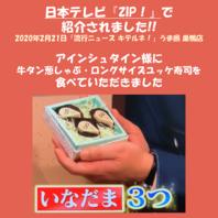 【メディア情報】