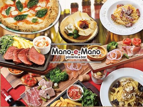 """""""マーノエマーノ Mano-e-Mano"""""""