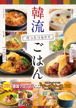 ブッフェ ザ フォレスト 南町田グランベリーパークのおすすめ料理1