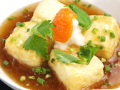小料理 千雅のおすすめ料理3