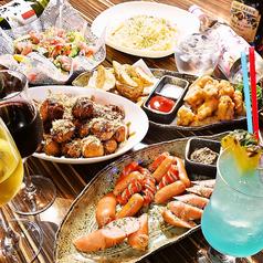 イチャリバー ichari bar!?のおすすめ料理1
