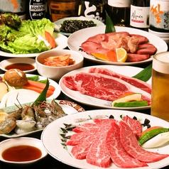 黒毛和牛とホルモン 焼肉 貴味苑 目黒店の特集写真