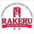 ラケル RAKERU イオンモール浦和美園店のロゴ