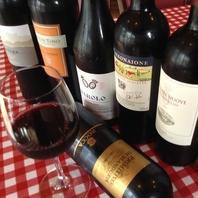 選りすぐりのワインを種類豊富にご用意!グラス380円~