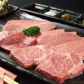 牛和鹿のおすすめ料理2