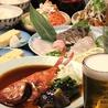 和食ごはん 順風満帆のおすすめポイント3