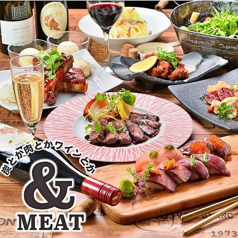 【お肉ワインが楽しめるお店】A4クラス以上黒毛和牛寿司&こだわりの肉料理多数