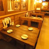 ゆったりとくつろげる掘りごたつのお席はご宴会にぴったり★人数に合わせてご利用いただけます♪