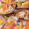 酒菜蔵 いち 名古屋名駅店のおすすめポイント1