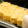 和食ごはん 順風満帆のおすすめポイント2