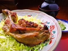 味感 真寿美のおすすめ料理1
