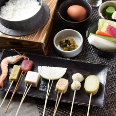 串菜 神戸岡本店のおすすめ料理1