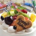 自家製ケーキ各種 400円~パティシエが店内の工房で一つ一つ手作りしています!季節ごとに変わるメニューも楽しみの一つ。見た目の可愛いらしさだけでなく、お味も◎デコレーションケーキのご予約もお気軽にどうぞ♪