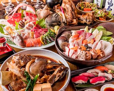 魚の三是 新宿西口大ガード店のおすすめ料理1