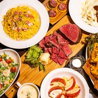 特別な夜を華やかに♪お得に自慢の料理をご堪能下さい!