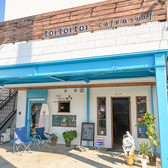 toitoitoi.cafe&surfの雰囲気3