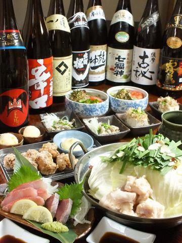 【4】ビール含む120分飲み放題付き!もつ鍋・鮮魚の刺身付8品4500円相当→2980円