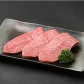牛和鹿のおすすめ料理3