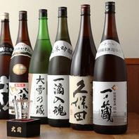 厳選焼酎・地酒が豊富!