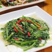 小青蓮 日吉店 健康中華庵のおすすめ料理2