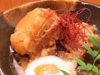 箸でちぎれる絶品黒豚の角煮♪