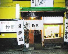 平塚 釣果の写真