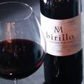 【ビリッロ・マルシリア―ナ】 フルボディで香りが強く、飲みごたえあり。       (赤) 1本:5800円