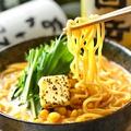 料理メニュー写真北海道味噌ラーメン