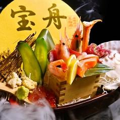 産地直送北海道のおすすめ料理1