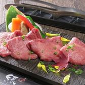 黒毛和牛 縁のおすすめ料理2